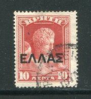 CRETE- Y&T N°79- Oblitéré - Kreta