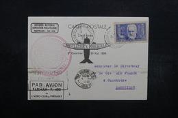 FRANCE - Carte 1er Vol Montpellier / Marseille En 1939 - L 32650 - Marcophilie (Lettres)