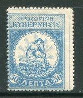 CRETE- Poste Des Insurgés- Y&T N°12- Neuf Sans Charnière ** - Kreta