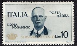 Italie Poste Aérienne YT N° 84 Neuf *. B/TB. A Saisir! - Luftpost