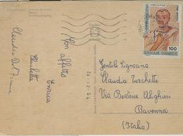 """""""Republique Tunisienne, Virgilius Maro"""", 100, 1976,JERBA, ITALIA - Tunisia (1956-...)"""