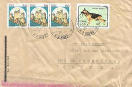 Italy Italia 1994 Napoli Dog German Sheperd Cover - Dogs