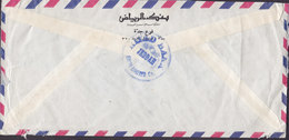 Saudi Arabia RIYAD BANK, JEDDAH 1963 Cover Brief KÖLN Germany Flugzeug Aeroplane Ölscheideanlage Zwangzuschlagmarke !! - Saudi-Arabien