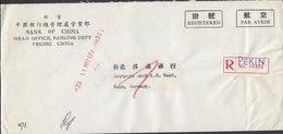 China Chine Par Avion BANK OF CHINA Registered Label PEKIN 1957 Cover Brief DEUTSCHE BANK, KÖLN Germany Arzt Soldat - 1949 - ... People's Republic