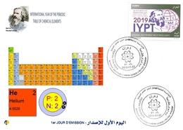 DZ Algeria 1836 2019 Anno Internazionale Della Tavola Periodica Degli Elementi Chimici Dmitry Mendeleev Chimica Elio - Chimica