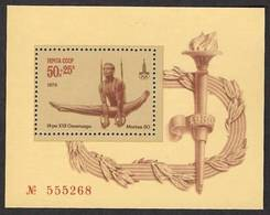 RUSSIA 1979 - Olympic Games Moscow, Miniature Sheet MNH - 1923-1991 USSR