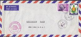 Guinea BANQUE GUINÉENNE DU COMMERCE EXTÉRIEUR, KONAKRY 1960? Cover Brief UPU & Ananas Pineapple - Guinea (1958-...)