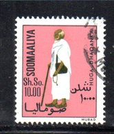 APR851 - SOMALIA 1975 , Yvert N. 183  Usato . - Somalia (1960-...)