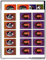 St Vincent 2017-21 Queen Elizabeth II 40th Wedding IMPERF Top Block Of 10 WYSIWYG MNH 1987 A04s - St.Vincent & Grenadines