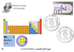 DZ Algeria 1836 2019 Anno Internazionale Della Tavola Periodica Degli Elementi Chimici Dmitry Mendeleev Chimica Berillio - Chimica