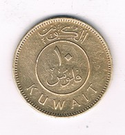 10 FILS 1962 KOEWEIT /4829/ - Koweït