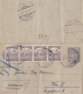 UNGARN ROHRPOST 1917 - 15 Filler Ganzsache +  4x15 Filler Auf Kartenbrief Gel.v.n.Wien ... - Briefe U. Dokumente