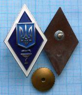 UKRAINE /  Badge / The Medicine. Medical Institute. Faculty Of Veterinary . Graduate. - Medical