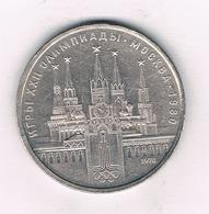 1 ROUBEL   1978  CCCP  RUSLAND /4840/ - Russie