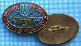 UKRAINE / Badge / The Medicine. Medical University. Lugansk. - Medical