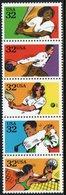 USA 1995 Scott 2961-65 MNH Strips Sport - United States