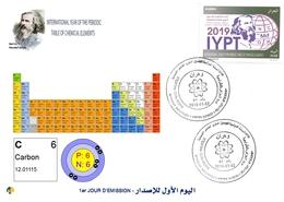 DZ Algeria 1836 2019 Anno Internazionale Della Tavola Periodica Degli Elementi Chimici Dmitry Mendeleev Chimica Carbonio - Chimica