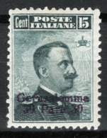 Gerusalemme 1909 Sass.3 */MH VF/F - 11. Foreign Offices