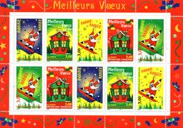 France.bloc No 21 De 1998.meilleurs Voeux.n**. - Sheetlets
