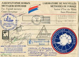 """RUSSIE ENVELOPPE """"LABORATOIRE DE NOUVELLES METHODES DE FORAGE INSTITUT D'ETAT DES MINES SAINT-PETERSBOURG"""".............. - Forschungsprogramme"""