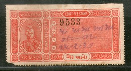 India Fiscal Thana Devli State 1 An Court Fee Revenue Stamp Type 6 KM 61 Used # 613B Inde Indien - Other