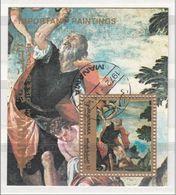 """Manama 1972 Mi. Bf. 187A """"Il Sacrificio Di Abramo"""" Quadro Dipinto Dal Veronese Paintings Manierismo Bibbia - Religione"""