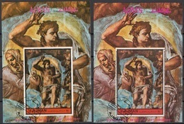 Ajman 1972 Giudizio Universale (Dettaglio : Cristo) Affresco Dipinto Michelangelo Buonarotti Sheet CTO Perf. + Imperf. - Ajman