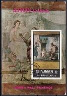 Ajman 1972 Bf. 447B Affreschi Di Pompei - Casa Dei Vettii - Ercole Infante Eracle  Wall Paintings Imperf. CTO - Ajman