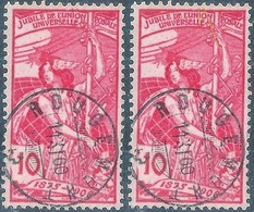 UPU 78B, 10 Rp.anilinrosa  ROUGEMONT  (Abart)         1900 - Gebraucht