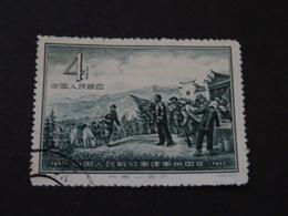 CHINE CHINA 1957 Oblitéré - 1949 - ... People's Republic