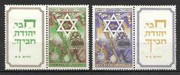 Israel 1950 - Jewish New Year - Israel