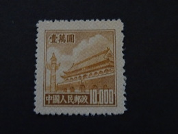 CHINE CHINA 1951 SG - 1949 - ... People's Republic