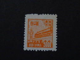 CHINE CHINA  Du NORD-EST  1951  SG - North-Eastern 1946-48