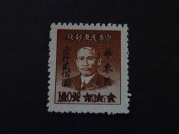 CHINE CHINA  ORIENTALE  1949  SG - Western-China 1949-50
