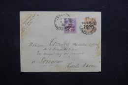FRANCE - Entier Postal Type Mouchon Surchargé + Complément Caisse D Amortissement En 1928 De Cannes  - L 32738 - Standard Covers & Stamped On Demand (before 1995)