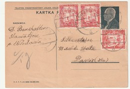 ENTIER POSTAL - POLOGNE - STAWATYCZE Le 09/01/1939 Pour Paris - Stamped Stationery