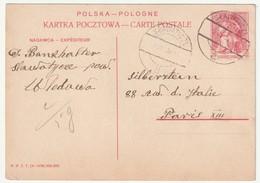 ENTIER POSTAL - POLOGNE - STAWATYCZE Le 02/06/1939 Pour Paris - Entiers Postaux