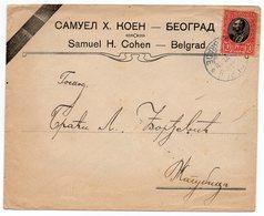 1911 SERBIA, JUDAICA, BELGRADE TO ZAGUBICA, COMPANY COVER, SAMUEL H. COHEN, BELGRAD - Serbia
