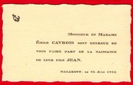 -- FAIRE PART DE NAISSANCE / MALAKOFF (Hauts De Seine) -- - Nacimiento & Bautizo