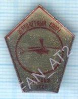 USSR / Badge / Soviet Union / UKRAINE. DOSAAF. Helicopter Sport. Aviation 1970s - Other