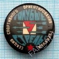 USSR / Badge / Soviet Union / Azerbaijan Tourism. Tourclub. Section Orienteering Blue Arrows. Baku. 1970s - Other