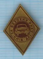 USSR / Badge / Soviet Union / UKRAINE. For Road Safety. Traffic Police. Car. Transport KIEV. 1970s - Other
