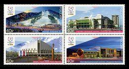Russia 2018 Mih. 2539/42 Winter Universiade 2019 In Krasnoyarsk. Sports Venues MNH ** - Unused Stamps