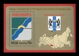 Russia 2018 Mih. 2574 (Bl.259) Coat Of Arms Of Novosibirsk Region MNH ** - Ungebraucht