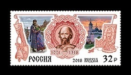 Russia 2018 Mih. 2634 Prince Mikhail Of Tver MNH ** - Ungebraucht