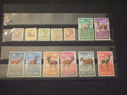 MALAWI - 1971 PITTORICA 13 VALORI - NUOVI(++) - Malawi (1964-...)