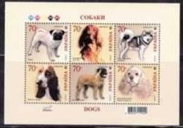 UKRAINE 2007 DOGS MS  MNH - Oekraïne