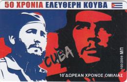 GREECE - Che Guevara/50 Years Free Cuba, Amimex Promotion Prepaid Card, Tirage 100, Sample - Phonecards