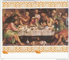 GREECE - Last Supper(puzzle Of 2 Cards), Painting/Jacob Bassano, Exhibition In Athens, Tirage 750, 04/06 - Puzzles