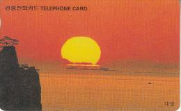 SOUTH KOREA - Sunshine, Korea Telecom Telecard(W3000), Used - Korea (Zuid)